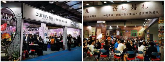 首日3.82亿!中国婚博会北京站商家排行榜出炉  第8张