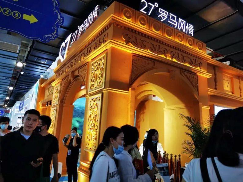 首日3.82亿!中国婚博会北京站商家排行榜出炉  第9张