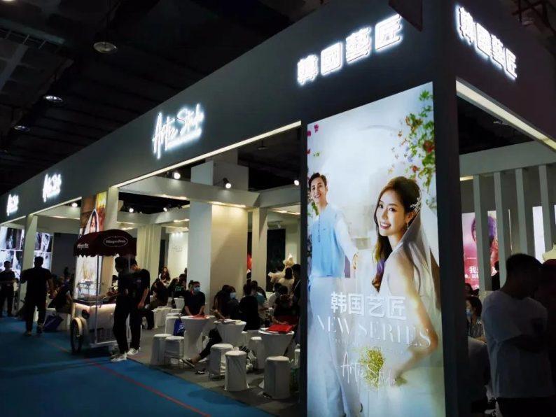 首日3.82亿!中国婚博会北京站商家排行榜出炉  第10张
