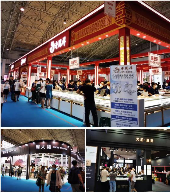 首日3.82亿!中国婚博会北京站商家排行榜出炉  第13张