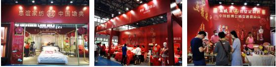 首日3.82亿!中国婚博会北京站商家排行榜出炉  第14张