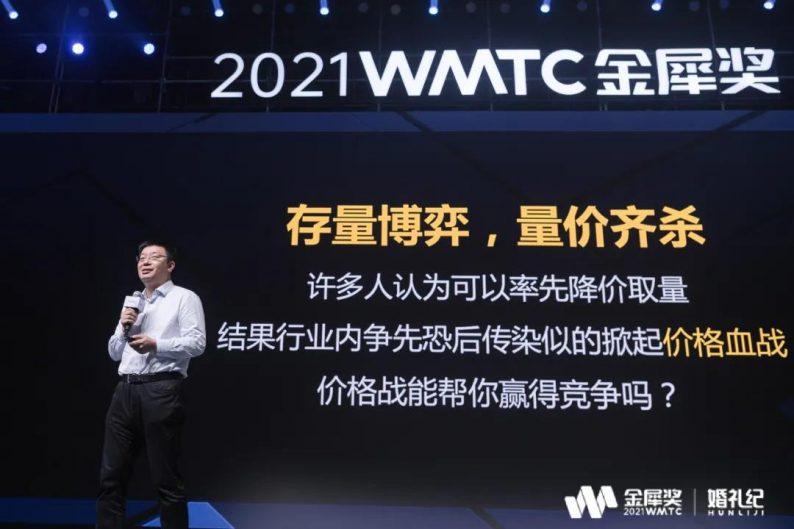 江南春:如何成为消费者心智的首选  第2张