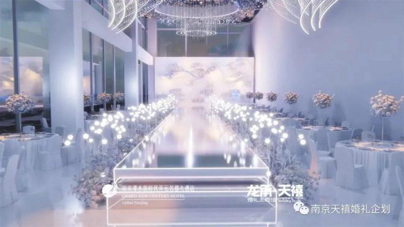 婚礼堂发布:水晶白色系!南京天空之镜婚礼堂  第4张