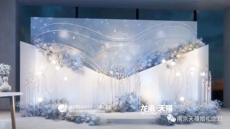 婚礼堂发布:水晶白色系!南京天空之镜婚礼堂  第6张