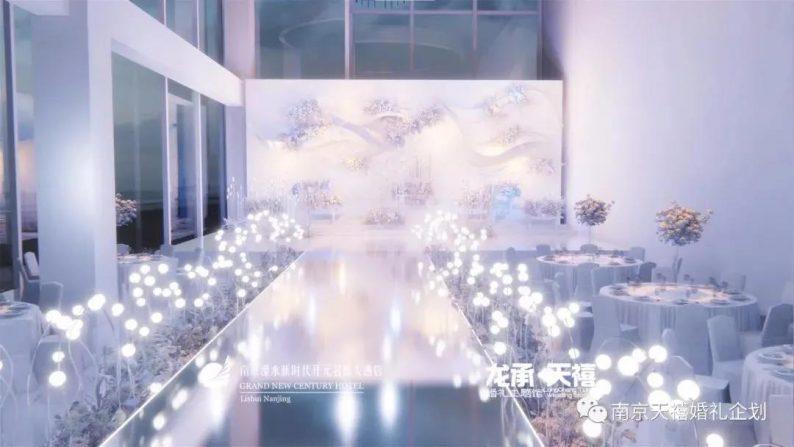 婚礼堂发布:水晶白色系!南京天空之镜婚礼堂  第7张