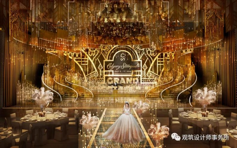 婚礼堂发布:餐饮航母+婚礼堂!打造华中区最大规模宴会厅  第10张