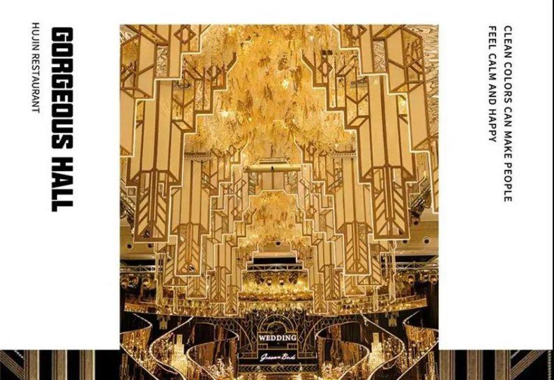 婚礼堂发布:餐饮航母+婚礼堂!打造华中区最大规模宴会厅  第13张
