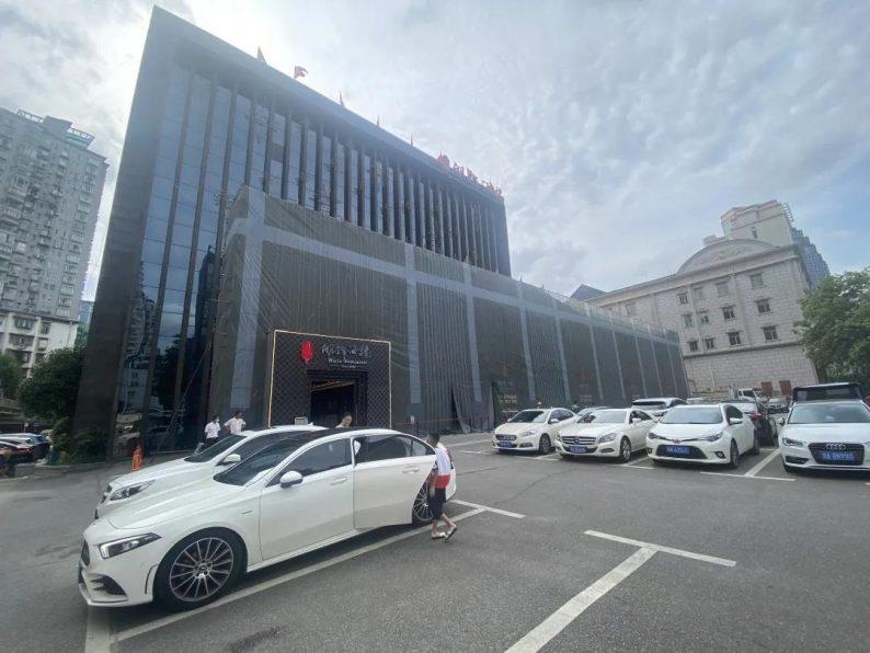 婚礼堂发布:餐饮航母+婚礼堂!打造华中区最大规模宴会厅  第16张