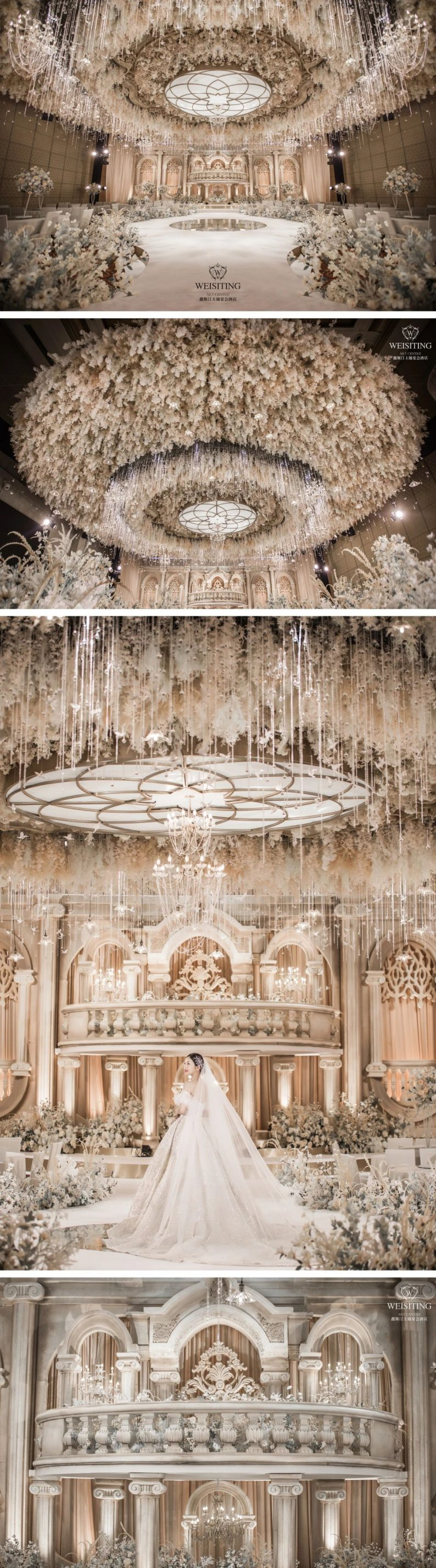 婚礼堂发布:6大宴会厅!1万平超豪华一站式婚礼会馆  第2张