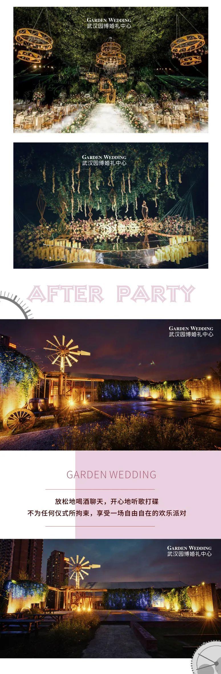 婚礼堂发布:8大场地!华中地区园林式宴会领军者  第24张
