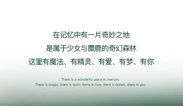 婚礼堂发布:花嫁丽舍全新主题《空中巴比伦》  第1张