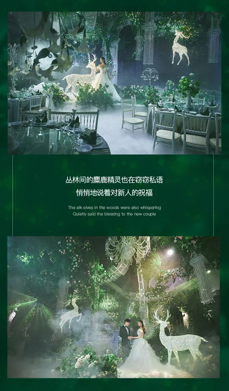 婚礼堂发布:花嫁丽舍全新主题《空中巴比伦》  第12张