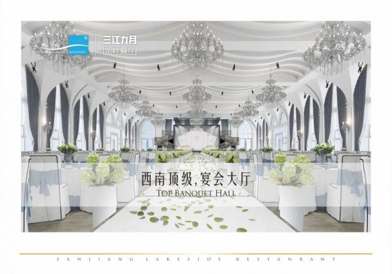 婚礼堂发布:西南婚宴新地标,湖景巴洛克建筑风格  第6张