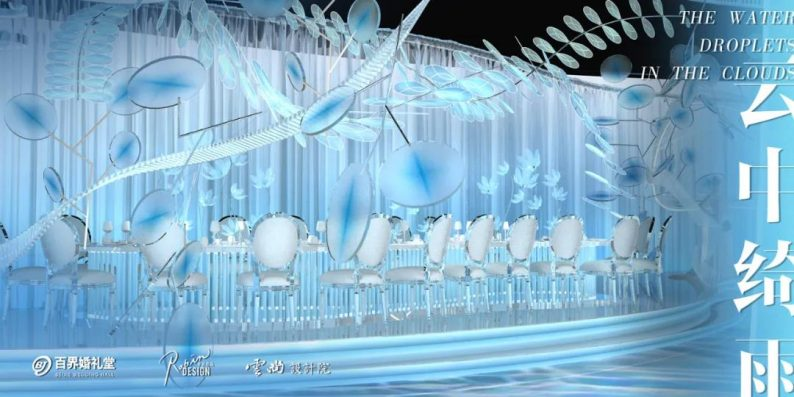 百界设计《云中绮雨》发布,7.28济南道具展开幕  第1张