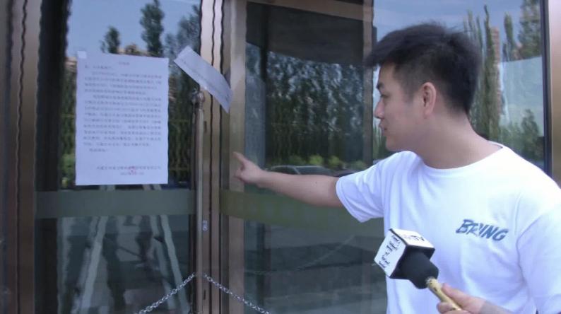 宴会酒店被强制关门,负责人:正在筹钱……  第4张