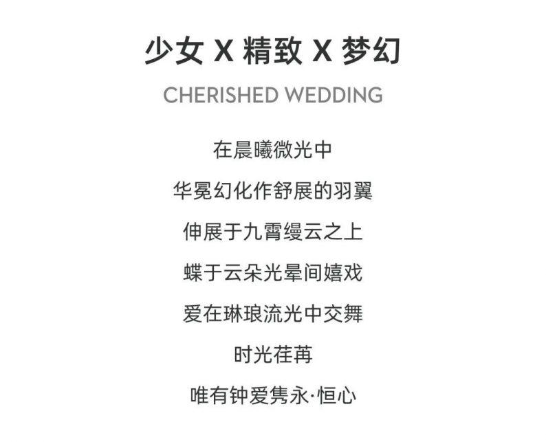 婚礼堂发布:12万方!开放式独享婚宴主题公园  第6张