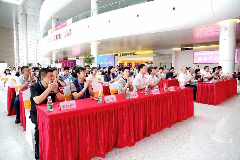 中国(山东)首届婚礼堂行业高峰论坛在济南举办  第1张