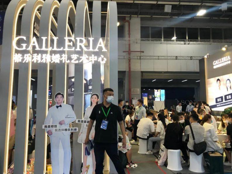 广州收官站!中国婚博会夏季展商家排行榜  第4张
