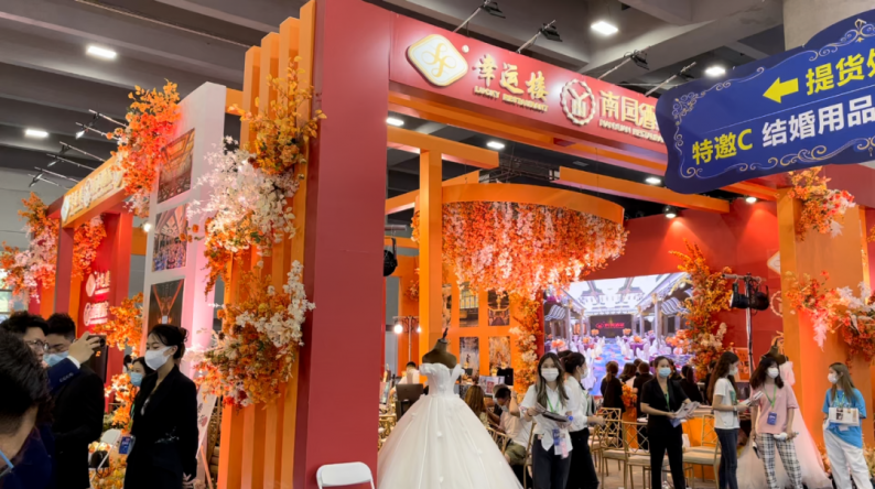 广州收官站!中国婚博会夏季展商家排行榜  第6张