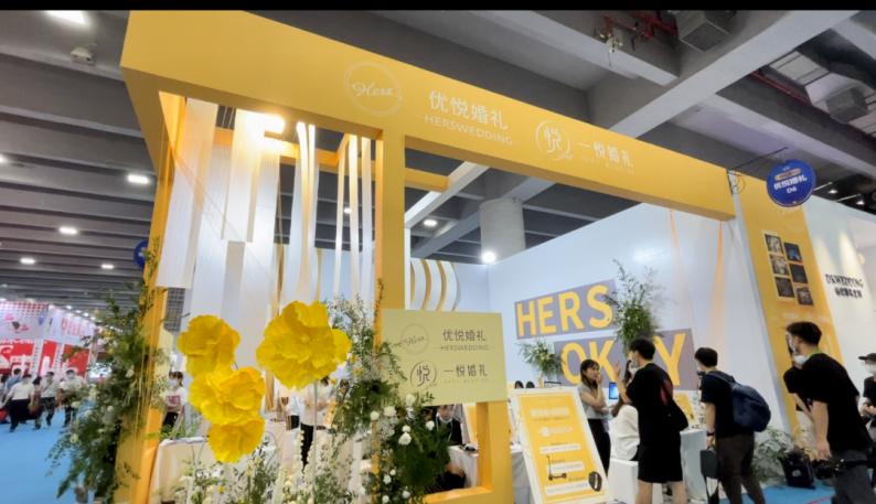 广州收官站!中国婚博会夏季展商家排行榜  第7张