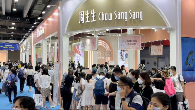 广州收官站!中国婚博会夏季展商家排行榜  第15张