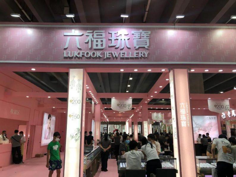 广州收官站!中国婚博会夏季展商家排行榜  第16张