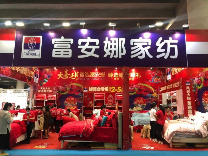 广州收官站!中国婚博会夏季展商家排行榜  第17张