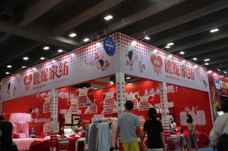 广州收官站!中国婚博会夏季展商家排行榜  第18张