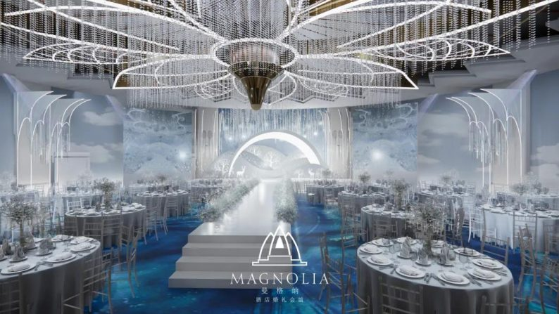 婚礼堂发布:上海曼格纳全新宴会厅【冰蓝之境】  第2张
