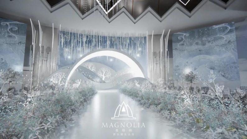婚礼堂发布:上海曼格纳全新宴会厅【冰蓝之境】  第3张