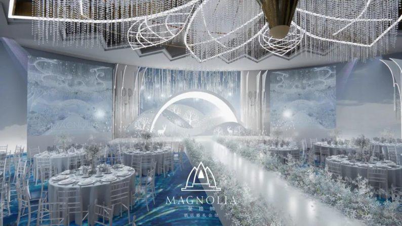 婚礼堂发布:上海曼格纳全新宴会厅【冰蓝之境】  第4张