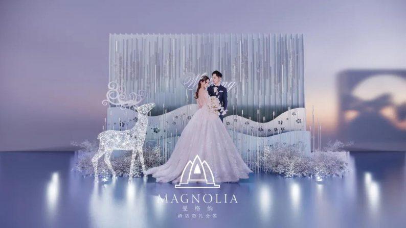 婚礼堂发布:上海曼格纳全新宴会厅【冰蓝之境】  第6张