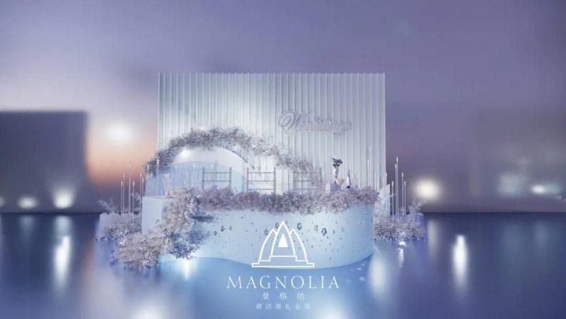 婚礼堂发布:上海曼格纳全新宴会厅【冰蓝之境】  第7张
