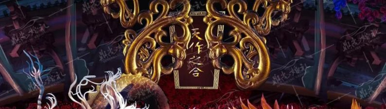 历时百天!设计师李华义缔造中式《琼华神殿》  第10张