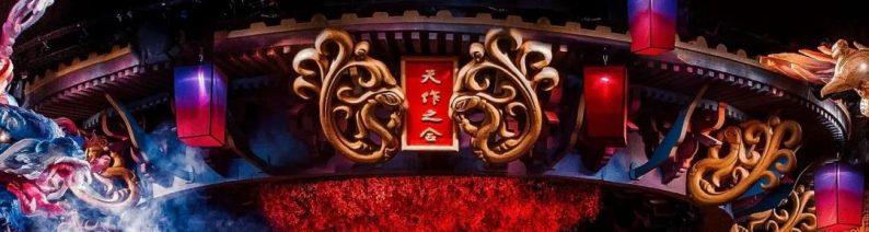 历时百天!设计师李华义缔造中式《琼华神殿》  第11张