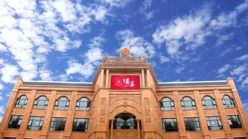婚礼堂发布:徐丹设计!南阳首家百万级婚礼堂  第1张