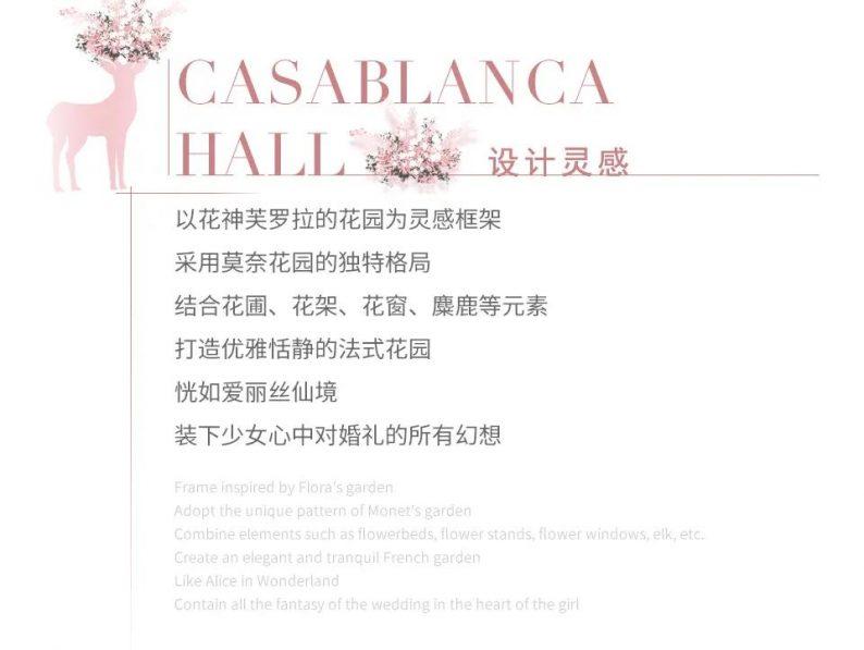 婚礼堂发布:粉色浪漫花园!广州美悦盛宴「卡萨布兰卡厅」  第3张