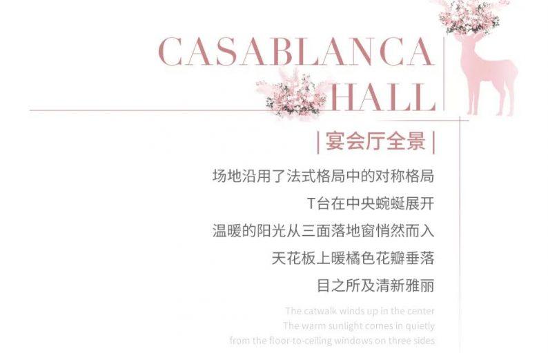 婚礼堂发布:粉色浪漫花园!广州美悦盛宴「卡萨布兰卡厅」  第5张