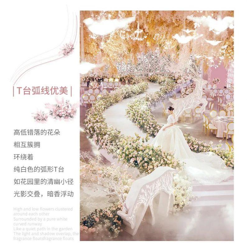 婚礼堂发布:粉色浪漫花园!广州美悦盛宴「卡萨布兰卡厅」  第7张