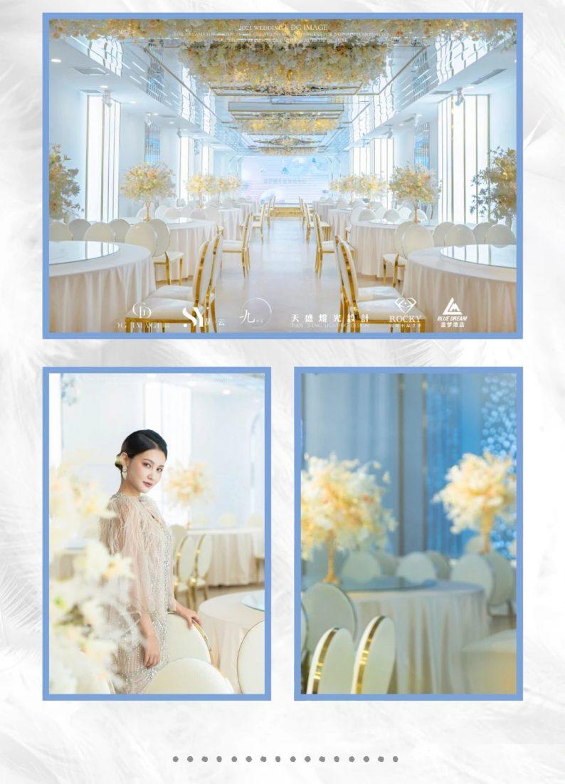婚礼堂发布:斥资3400万!乌海首家一站式沉浸式婚礼堂  第5张