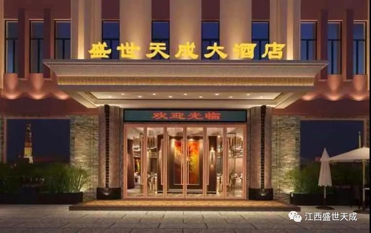婚礼堂发布:3大宴会厅!江西上犹首家百万婚礼堂酒店  第1张