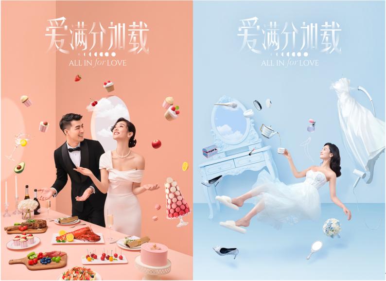 万豪集团推出全新婚礼计划  第1张