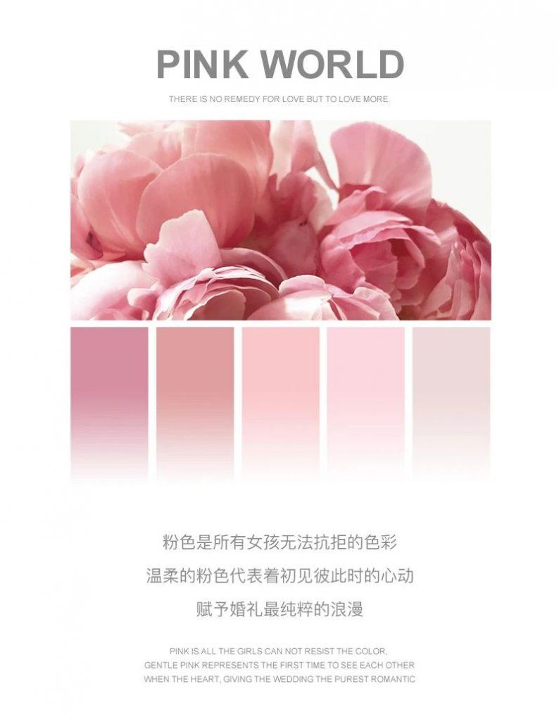 婚礼堂发布:花嫁丽舍七夕婚礼恋曲《波莱罗舞曲》  第3张