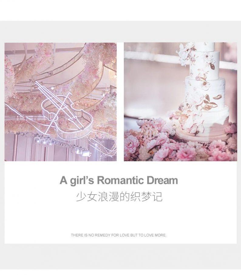 婚礼堂发布:花嫁丽舍七夕婚礼恋曲《波莱罗舞曲》  第4张