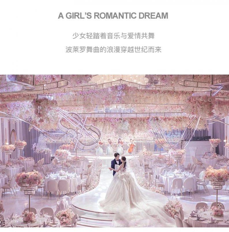 婚礼堂发布:花嫁丽舍七夕婚礼恋曲《波莱罗舞曲》  第6张