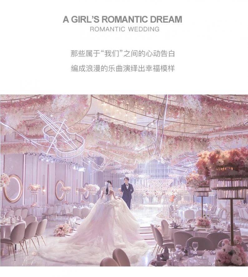 婚礼堂发布:花嫁丽舍七夕婚礼恋曲《波莱罗舞曲》  第10张