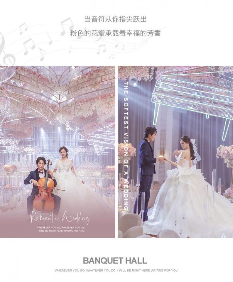 婚礼堂发布:花嫁丽舍七夕婚礼恋曲《波莱罗舞曲》  第14张