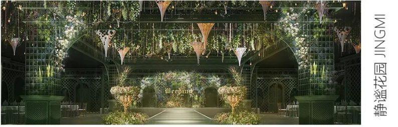 婚礼堂发布:7大宴会厅!御鉴礼宴1万平新店即将起航  第4张