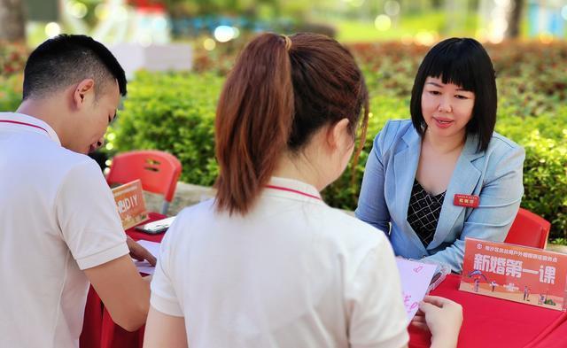 广州多举措推进婚俗改革,看婚庆、民俗专家怎么说?  第4张