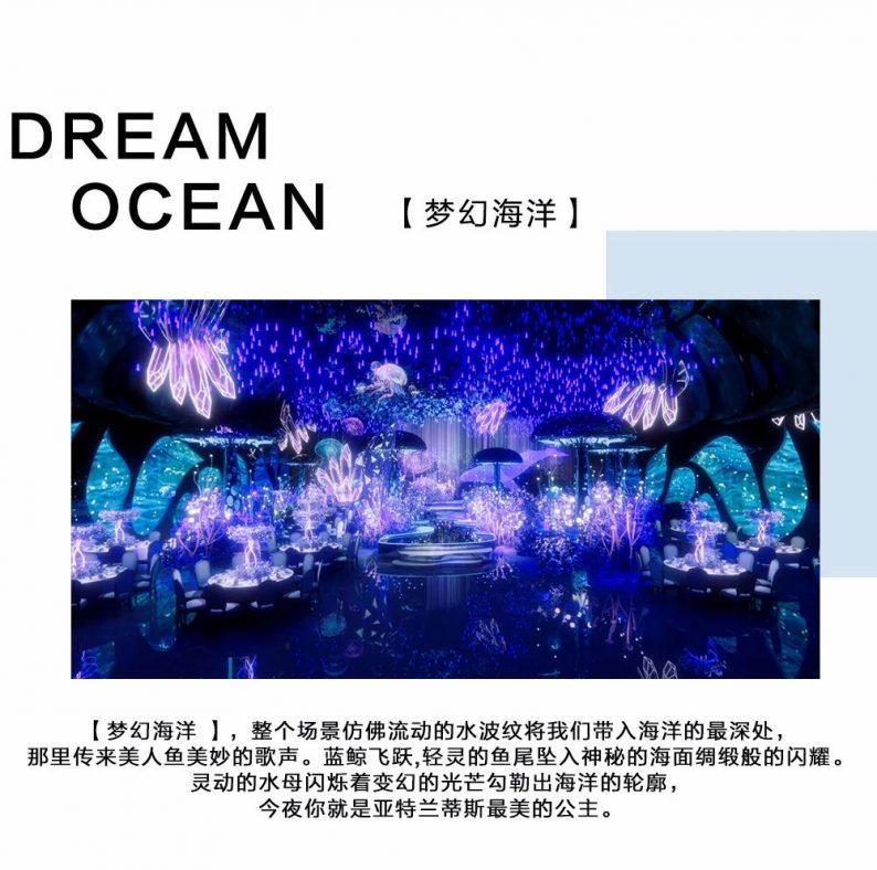 婚礼堂发布:百万造景!上海东方薇婷外滩店  第5张